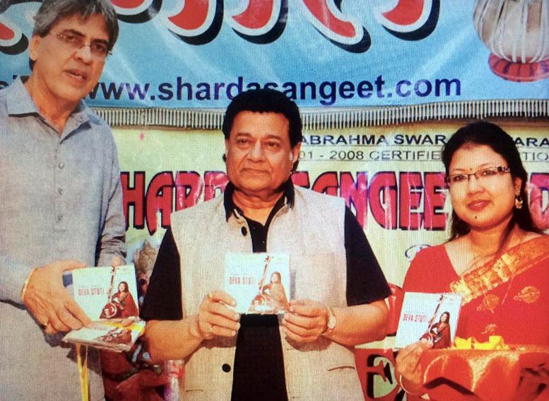 Sangeeta with Anup Jhalota