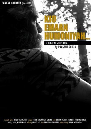 Kio Eman Humoniyah