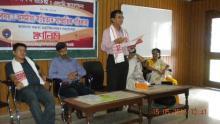 Dr Prafulla Bora