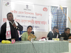 A view of health awareness meeting held at Duliajan B M Junior college organized by Directorate of Field Publicity, Dibrugarh at Duliajan on 21.12.12
