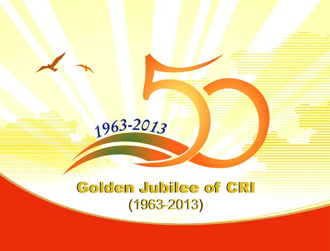 CRI's golden jubilee e...