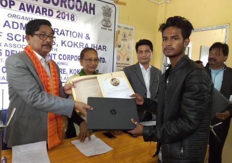 Anundoram Borooah Award Scheme 2018