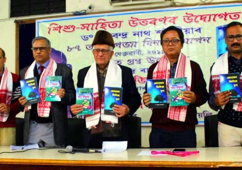 Books released on BN Saikia's birthday | Assam Times