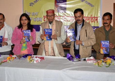 collection of stories by   Shikha Saikia