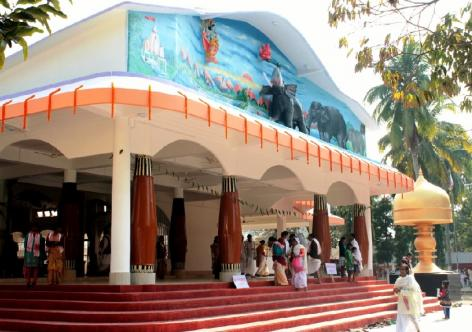 New building of Athkhelia Namghar inaugurated