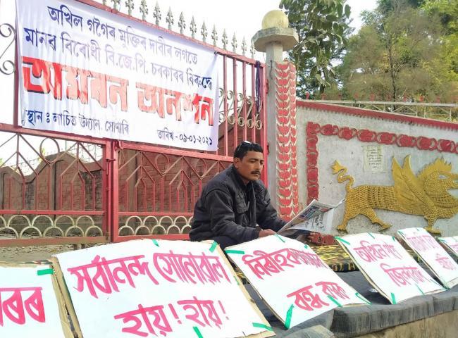 Akhil Gogoi upporter staging hunger strike demanding on release Akhil Gogoi at Sonari on 09-01-2021.Pix by UB Photos