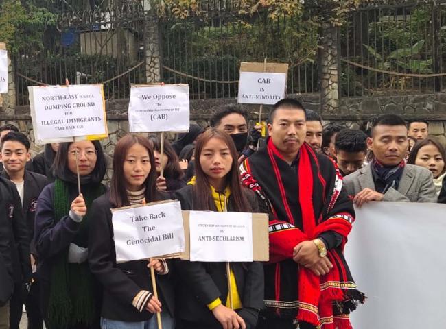 Naga Students Federation protests against CAB outside Raj Bhavan, Kohima on 10-12-19.