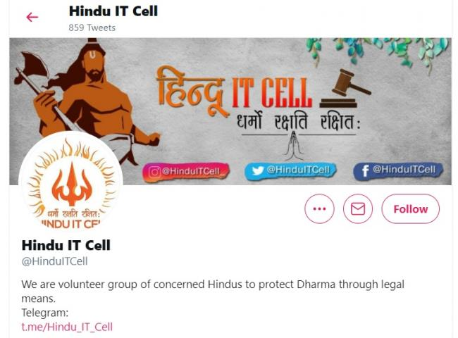 MEDIA 1 : SCREENSHOT OF TWITTER HANDLE - HINDU IT CELL