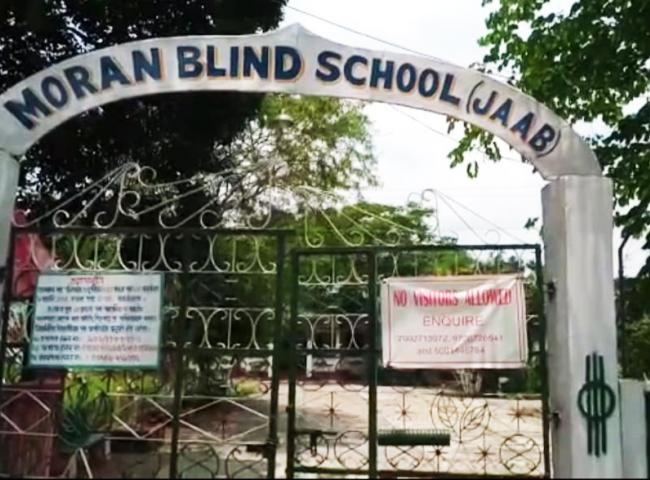 Moran Blind School students