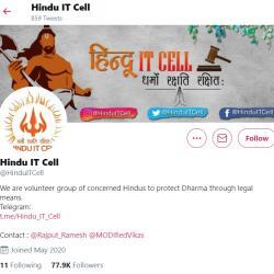 MEDIA 1 : SCREENSHOT OF TWITTER HANDLE - HINDU IT CELL