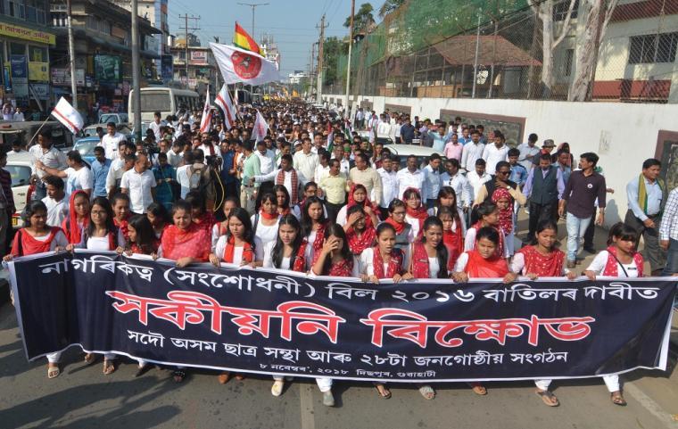 Students protest against the Citizenship amendment Bill