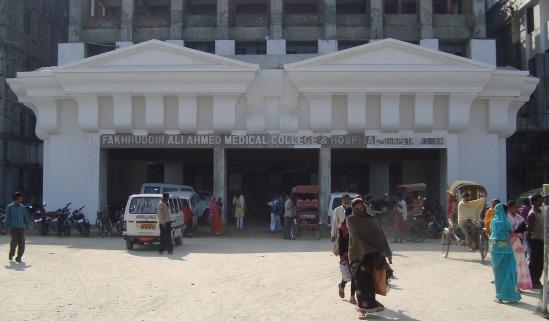 Fakhruddin Ali Ahmed Medical College and Hospital (FAAMC), Barpeta