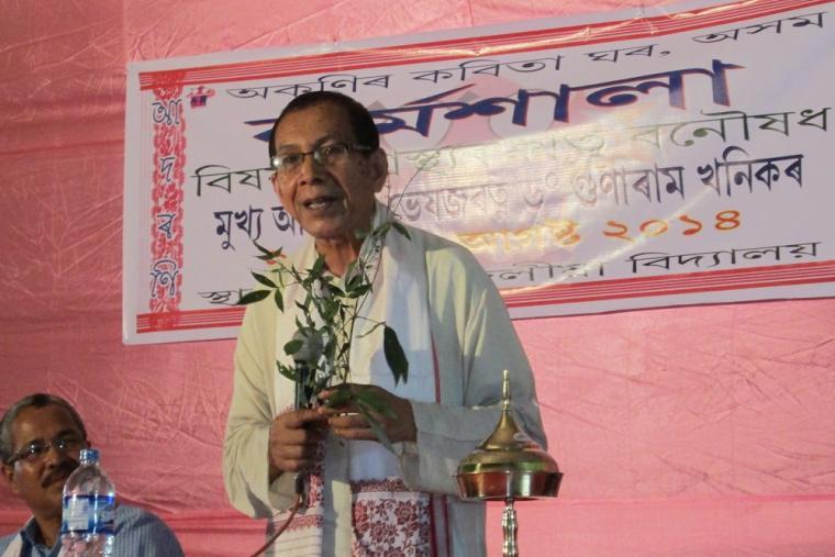 Gunaram Khanikar