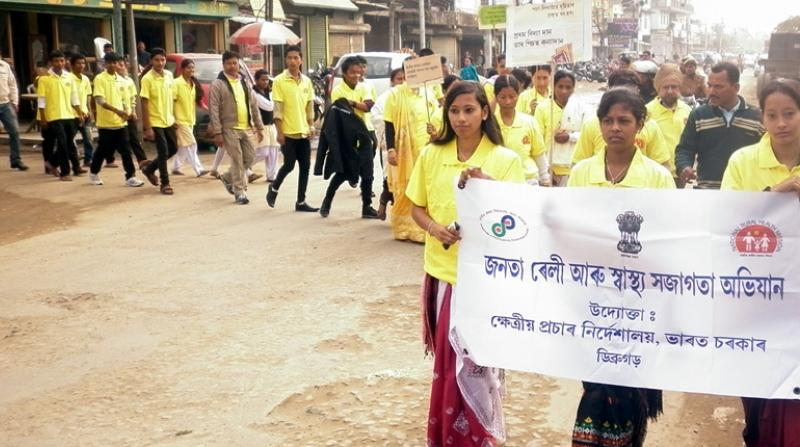A view of health awareness rally by college students organized by Directorate of Field Publicity, Dibrugarh at Duliajan on December 21, 2012