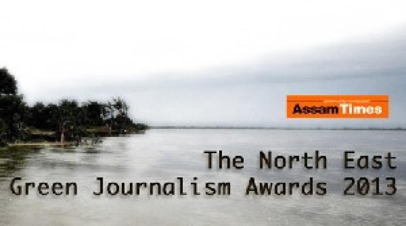 The Northeast Green Journalism Award 2013