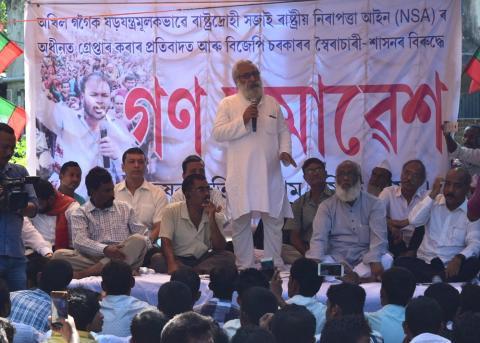 Protest against Akhil Gogoi's arrest . Photo  by UB Photos.