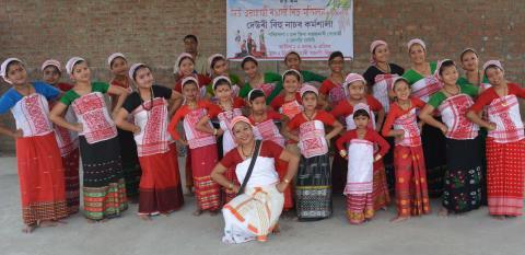 Practice of Deori Bihu
