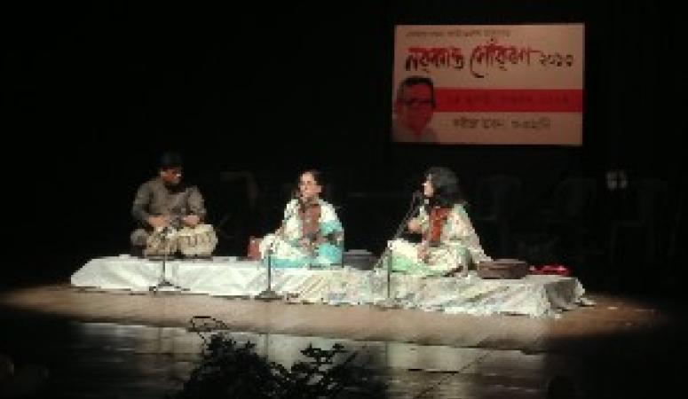 Sunita Bhuyan performing at Rabindra Bhawan