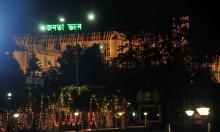 Janata Bhawan (file photo, by © Surajit Sarma)