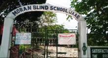 Moran Blind School students