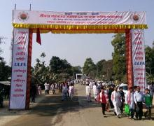ULFA built a gate for the 86th Srimanta Sankaradeva Sangha session at Gopalpur