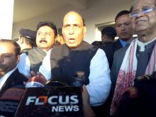 Rajnath Singh at SAI Centre, Kokrajhar