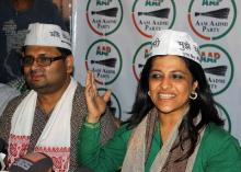 AAP leader Shazia Ilmi at Guwahati