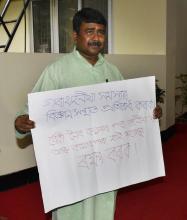 Voice of demand- Jonia Congress MLA Abdul Khalek demands sientific mechanisim to check erosion