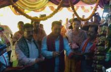 BTC executive member Bonjar Daimary inaugurating Amar Dokan