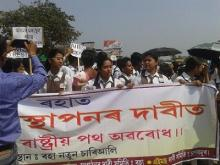File: Protest for AIIMS demand in March last year.