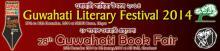Guwahati Literary Festival 2014 (GLF2014), DEC 27-29