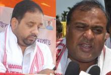Case against Himanta, Manas