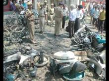 File photo: October 30, 2008 blast at Ganeshguri